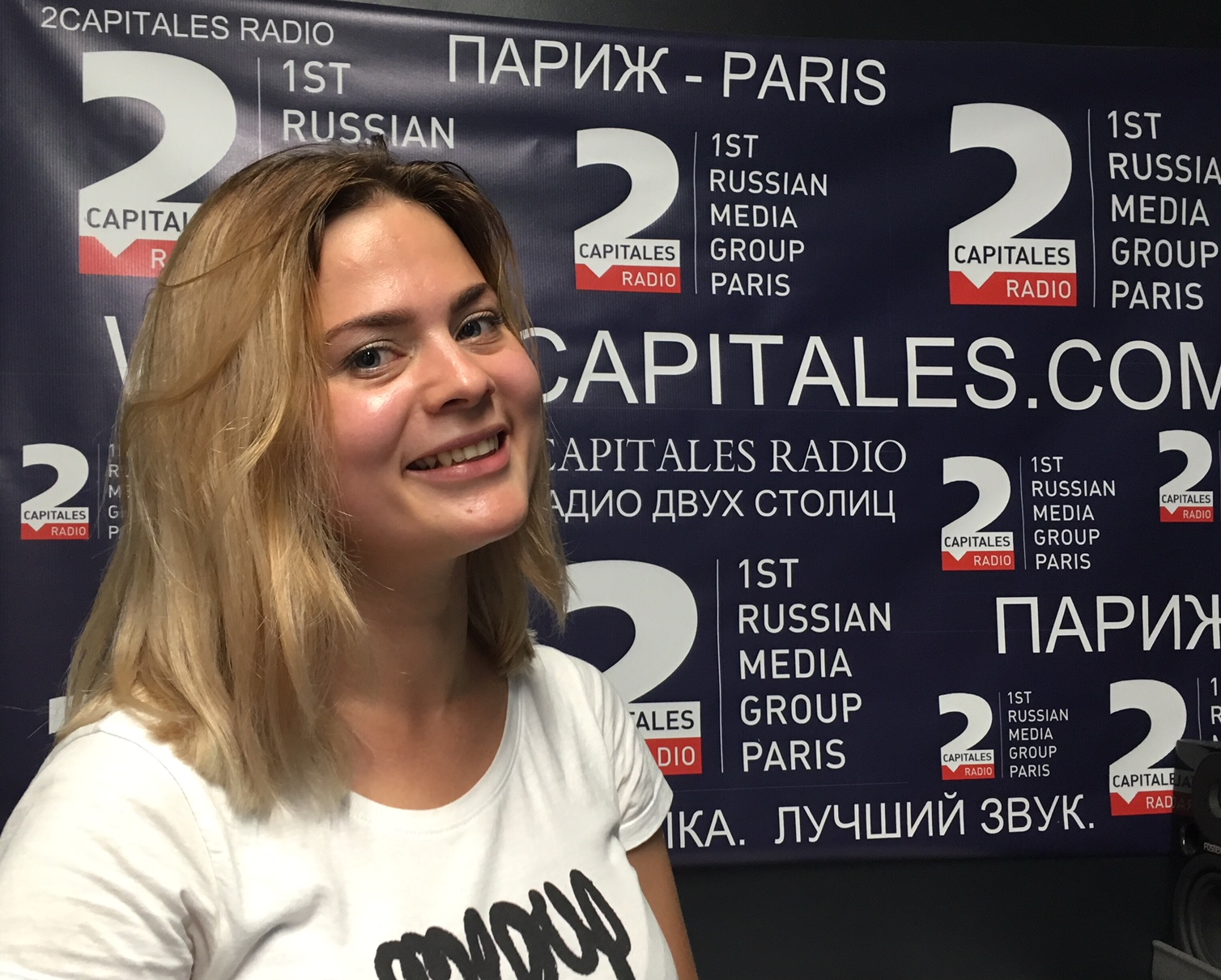 Ольга Самохина