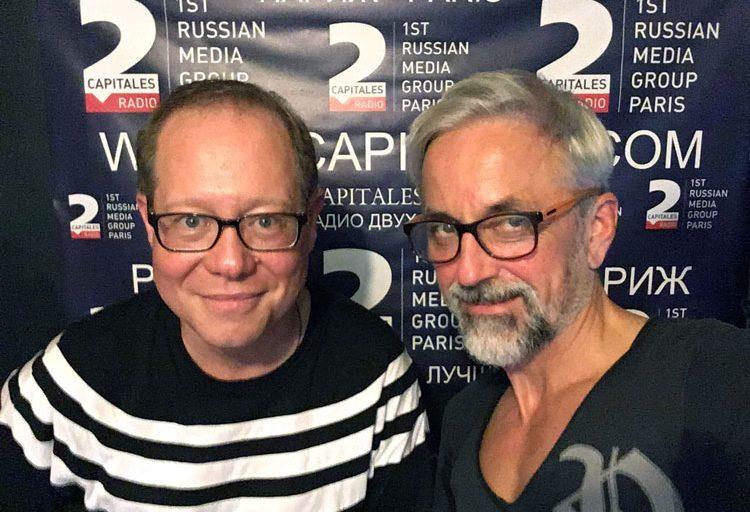 Эдуард Новиков и Вадим Курилов с студии 2Capitales Radio