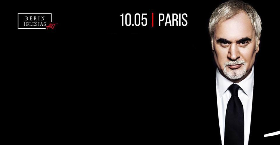ВАЛЕРИЙ МЕЛАДЗЕ — Концерт в Париже !